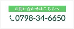 0798-34-6650